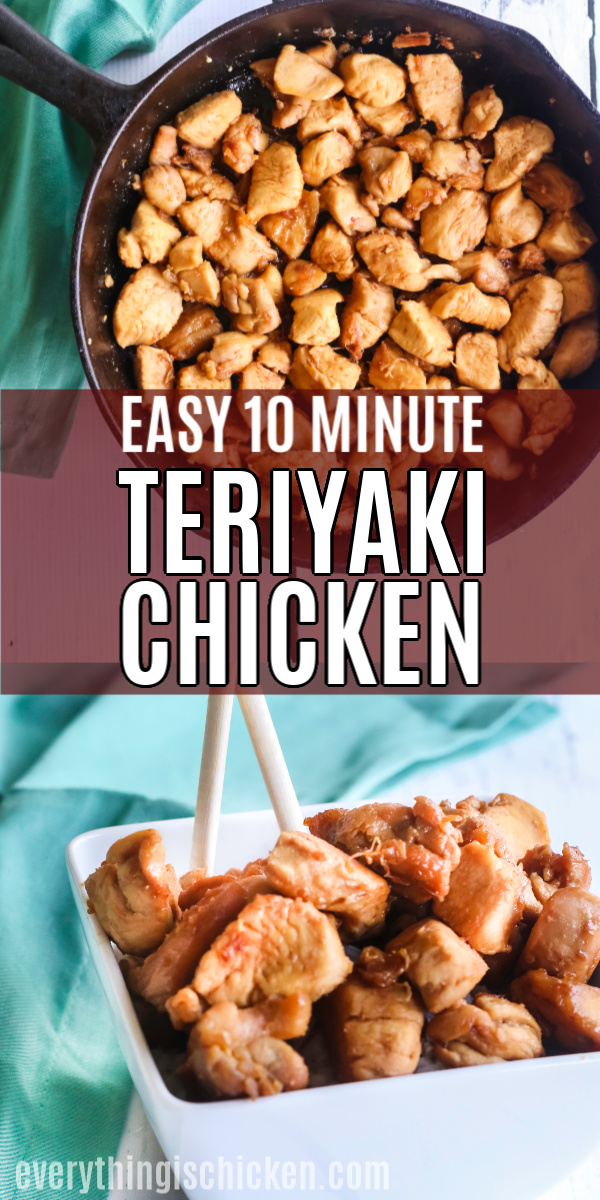 Easy Family Recipe!! This Teriyaki Chicken stir fry recipe is easy and delicious with a homemade teriyaki sauce. It's an easy teriyaki chicken recipe that can be made in minutes, and the aromas that fill your house are second to none! It's a quick and delicious recipe the whole family is sure to enjoy.